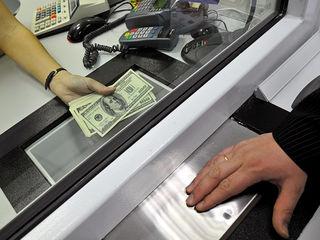 1,0 - 1,5 % в месяц. Денежные займы - кредиты для физических лиц ( от 2 тыс. до 25 тыс.доларов США и