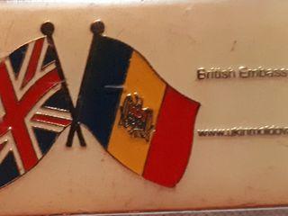 S-a pierdut chei cu breloc cu drapelul Moldovei si Marii Britanii