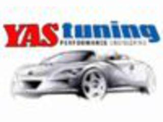 Toyota lexus Удаление Сажевый фильтра,катализаторов ,лямбда-зондов