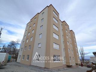 Bloc Nou! Ciorescu, str. Serghei Lazo, 3 camere. Variantă albă!