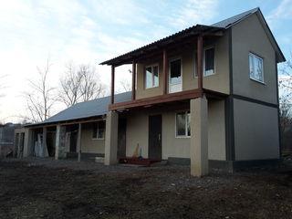 дом продается
