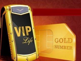 Пара номеров Gold