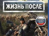 PS4 Games Days gone, Mortal Kombat 11,Sekiro, Devil May cray 5, Battlefield 5