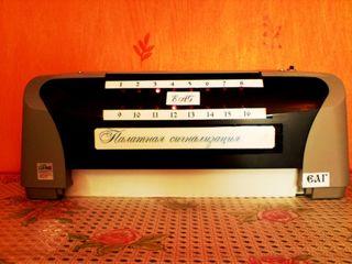 Больничная сигнализация alarm pentru sora medichala de serviciu дайте кнопку вашим пациентам!