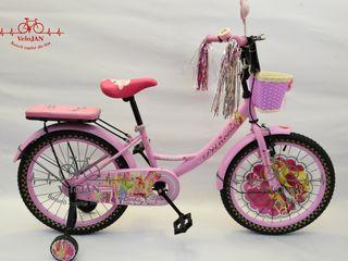Biciclete pentru copii 6-9 ani.Oferte
