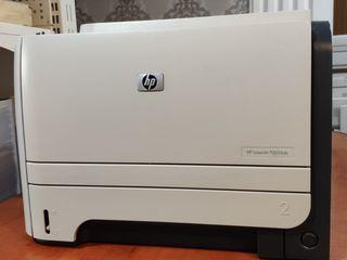 HP LaserJet P2055dn Ideal