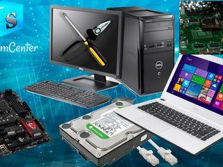 Ремонт ноутбуков, компьютеров, мониторов любой сложности!!! Гарантия на все виды работ! megacom.md