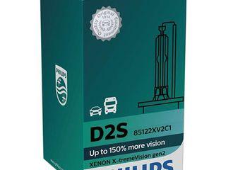 D2S X-tremeVision +150% 4800K 35W 85V P32d-2