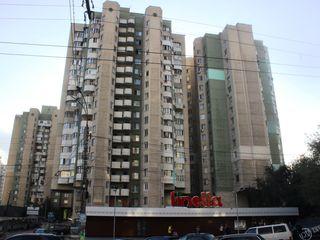 Меняем - 3 комн. квартиру в Центре Кишинева