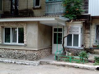 Квартира продается