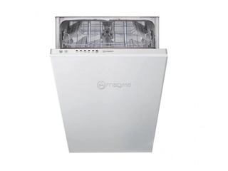 Masini de spalat vesela indesit dsie 2b10 a nou (credit-livrare)/ посудомоечные машины indesit dsie