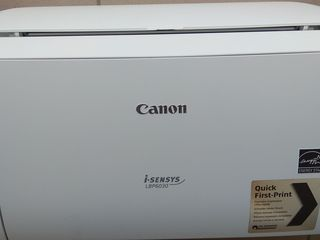 NEW Canon+2cartuse originale - 2440lei