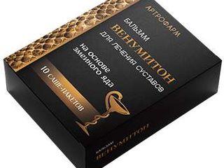 Венумитон - бальзам для суставов на основе змеиного яда