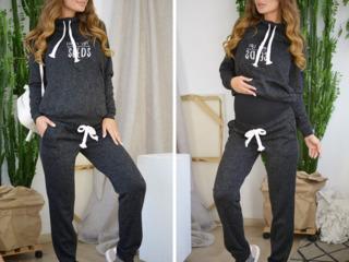 Costum  pentru gravide cu deschidere la alaptare/Костюм  для беременных с секретом кормления