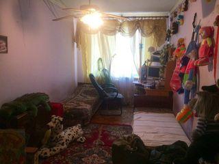 Квартира в Григориополе! С мебелью! В шаге от Дома Культуры!