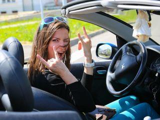 Практические занятия вождения!