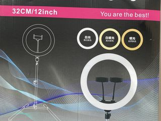 Кольцевая лампа 32см/ Lampa inerala 32cm