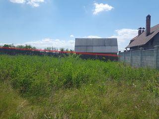 Se vinde lot de teren pentru construcții, 5 ari, toate comunicațiile, Colonița!