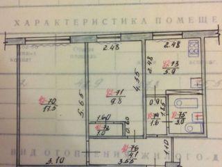 Продам  2-х комнатную квартиру в г.Дрокия