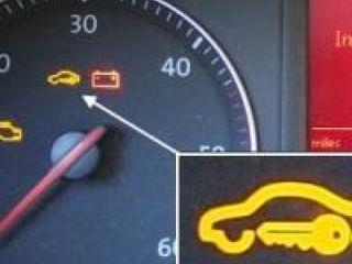 Отключить иммобилайзер,immooff ремонт блоков airbag работаем на выезд