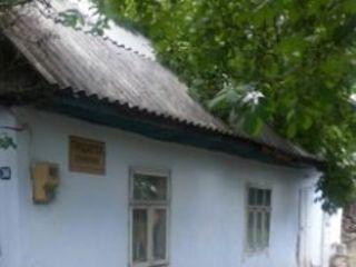 Срочно продается  дом в городе Единцы