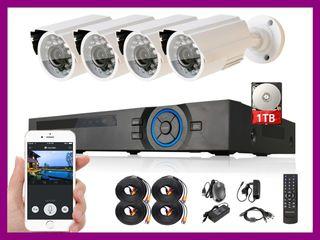 Ofertă! prețuri pentru toate buzunarele. sistem cu 4 camere video supraveghere zi/noapte + montaj.