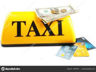 Оптимизация бизнес такси.   taxiclub!!!