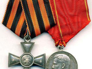 Cumpar monede, insigne, medalii, ordine. Scump ! Куплю монеты, значки, медали, ордена СССР. Дорого !