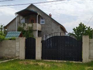Продается дом в р-не Епископии