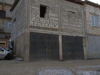 Garaj Megapolis