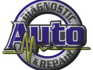 Диагностика авто, промывка инжекторов, проверка подсоса воздуха (не герметичность).