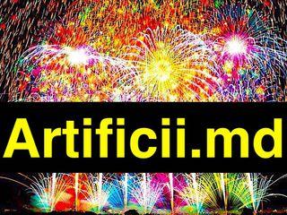Фейерверки Artificii Petarde.Luminari Bengale.Confetti.Fum color. Prețuri mici !