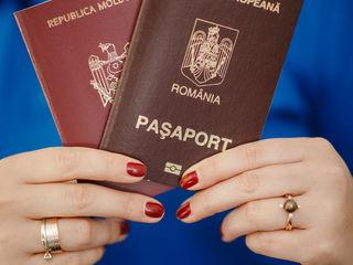 Румынское гражданство.