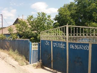 Lot de pamint+casa avariata,Straseni com.Sireti 12 km de la Chisinau