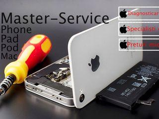 Reparația profesionista a producției Apple