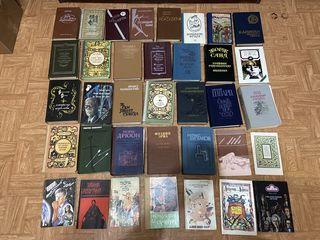 Разные книги !!!