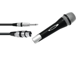 Микрофон для домашнего караоке