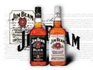 Бесплатное объявление алкогольные напитки дать объявление бесплатно в газету пример