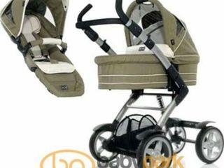 Vind cărucior pentru copii 2in 1 stare buna !