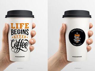 Păhare din carton cu logo-tipul companiei tale. Promoveaza brand-ul tau efectiv, memorabil & ieftin