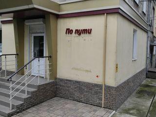 Срочно - помещение под магазин, офис в г.Рыбница напротив городского стадиона у шк.9. Торг!