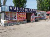 Вулканизация+ бар.  выезд из г.Бельцы  отличное место  для бизнеса.
