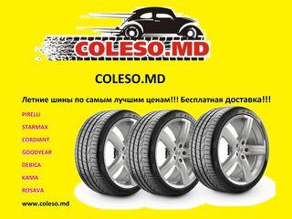 Cамые лучшие цены на летние шины от компании COLESO.MD по всей Молдовe!!!
