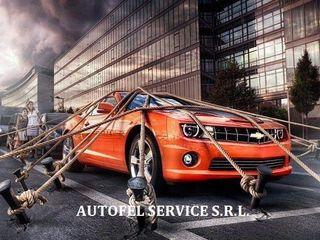 Автосигнализации  Pandorа  Sheriff  KGB  Установка  Автозапуск  Alarma auto Semnalizarea