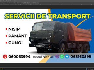 Oferim servicii de transport nisip, pămînt și gunoi.