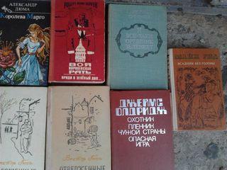 Продаются учебники, книги, словари из домашней библиотеки - от 5 лей шт