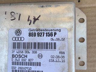 Блок управления на Audi a4 Audi A6 C6