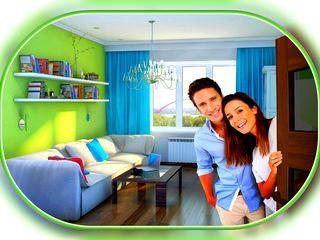 Приглашаем вместе с нами зарабатывать и создавать активы из недвижимости!