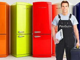 Ремонт холодильников на дому! Reparatia frigiderelor la domiciliu!