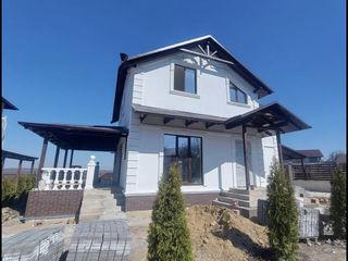Vind casa Cheltuitori #Ciocana schimb pe apartament +$ bloc nou 5 ari